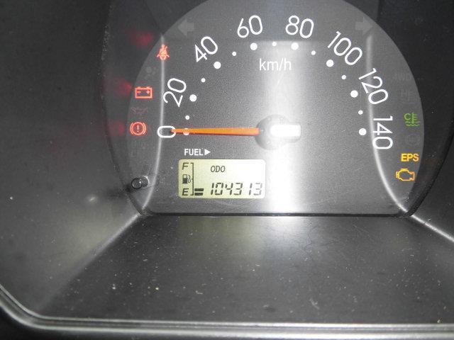 冷蔵冷凍車 4WD(11枚目)