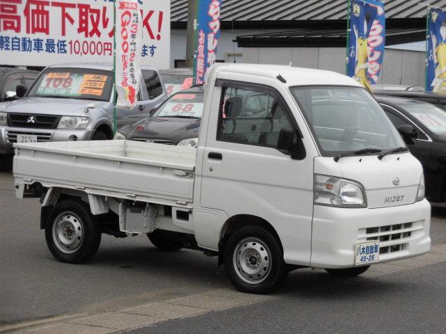エアコン・パワステ スペシャル 4WD(6枚目)