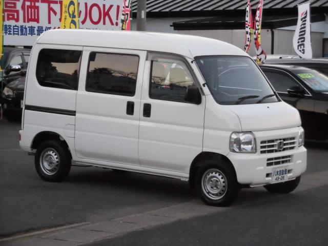 「ホンダ」「アクティバン」「軽自動車」「岩手県」の中古車6