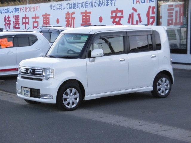 「トヨタ」「ピクシススペース」「コンパクトカー」「岩手県」の中古車9