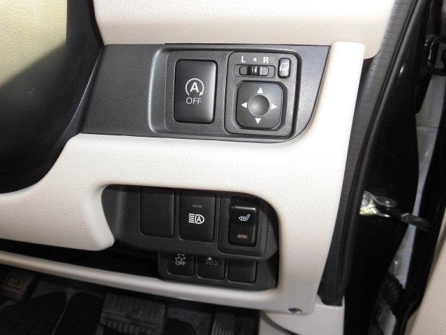 「三菱」「eKワゴン」「コンパクトカー」「岩手県」の中古車16