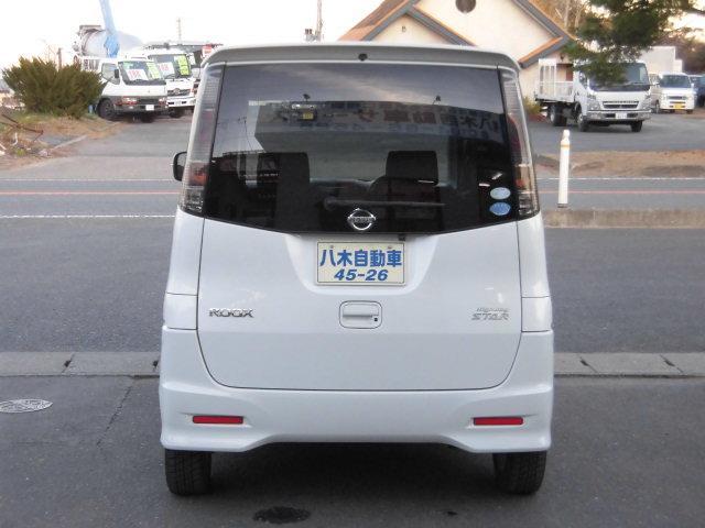 「日産」「ルークス」「コンパクトカー」「岩手県」の中古車3