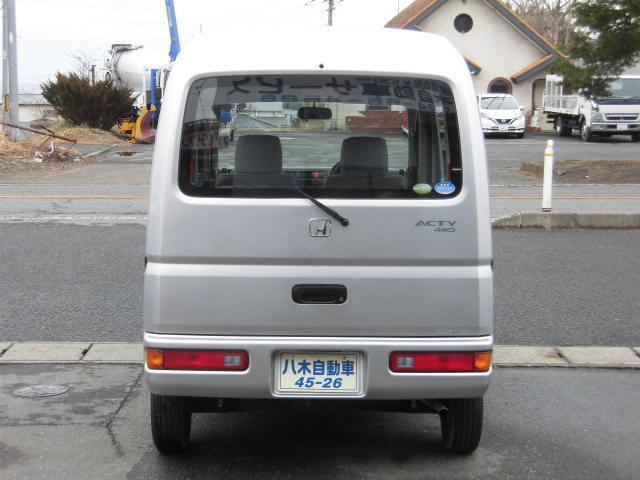 「ホンダ」「アクティバン」「軽自動車」「岩手県」の中古車3