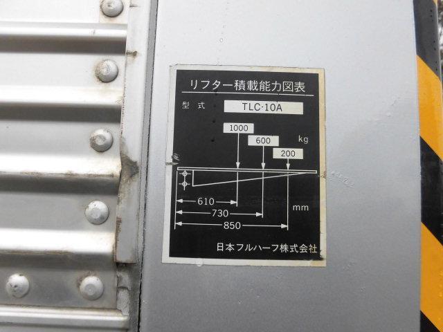 「その他」「キャンター」「トラック」「岩手県」の中古車25