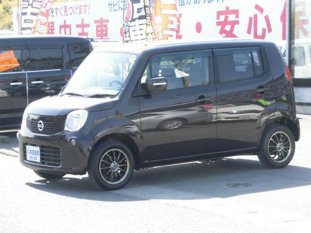 「日産」「モコ」「コンパクトカー」「岩手県」の中古車9