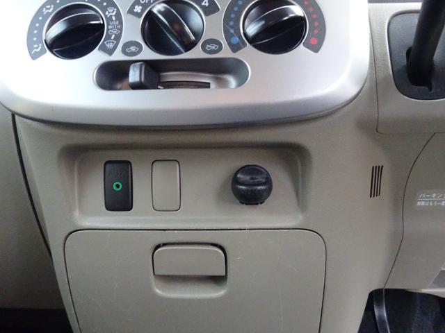 スローパー 車いす固定1台 電動 キーレス(13枚目)