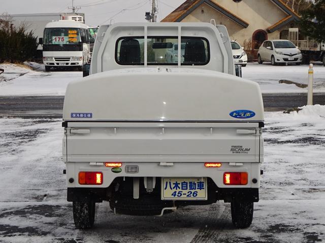 KCエアコン・パワステ トラボ保冷ボックス付き 切替式4WD(4枚目)