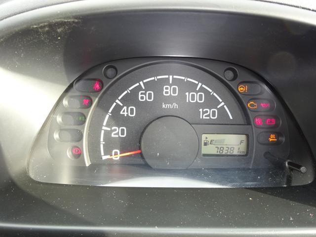 KCエアコン・パワステ トラボ保冷ボックス付き 切替式4WD(11枚目)