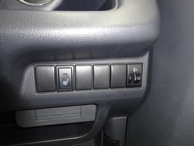 X スマートキー タッチパネルオーディオ バックカメラ 4WD(20枚目)
