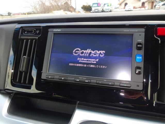 G ナビ TV バックカメラ ETC インテリキー 社外アルミ 4WD(15枚目)