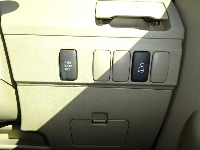 カスタムターボRSリミテッド ナビ ETC 左側パワースライドドア 4WD(19枚目)