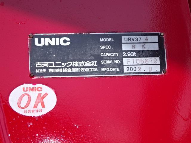 4段クレーン ラジコン付 電格ミラー(24枚目)