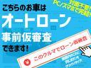 デッキバンG 社外ナビ TV ETC 4WD(2枚目)