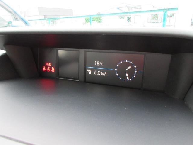 2.0iアイサイト 4WD バックモニター ETC(8枚目)