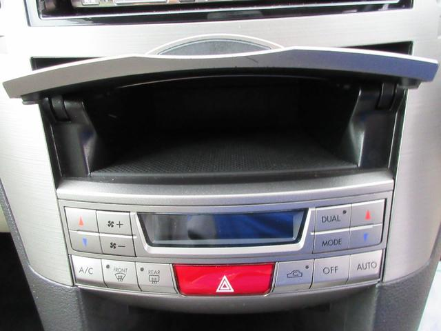 「スバル」「レガシィアウトバック」「SUV・クロカン」「秋田県」の中古車10