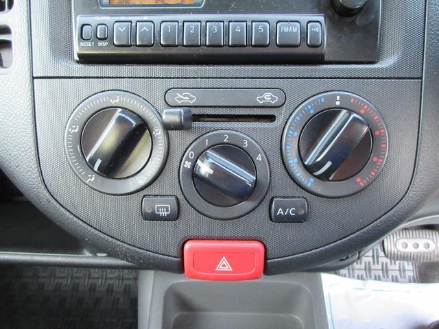 「日産」「AD-MAXバン」「ステーションワゴン」「秋田県」の中古車9