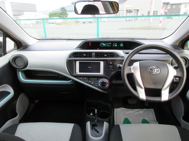 「トヨタ」「アクア」「コンパクトカー」「秋田県」の中古車5