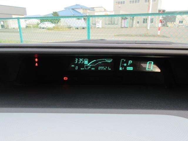 「トヨタ」「アクア」「コンパクトカー」「秋田県」の中古車7
