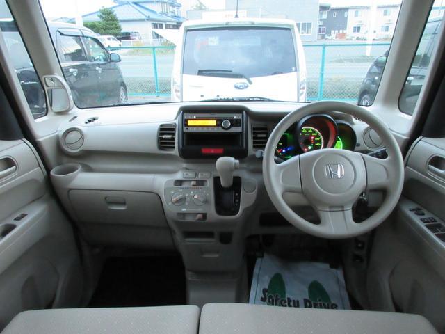 G 車いす仕様 4WD スロープ ウインチ アイドリングストップ(5枚目)