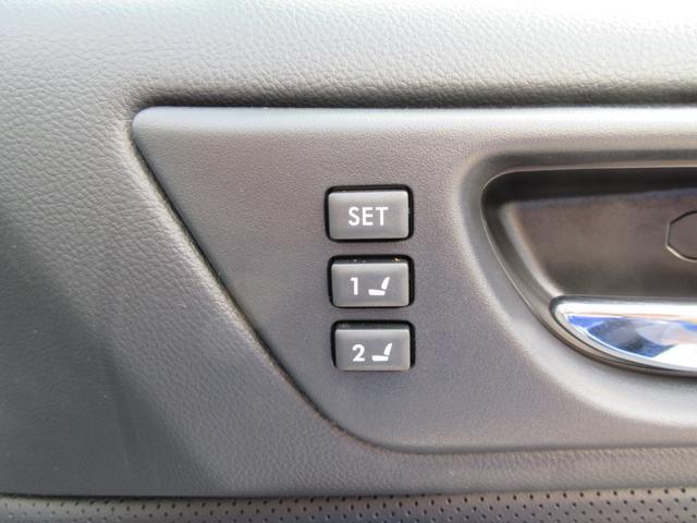 リミテッド アイサイト 4WD(14枚目)