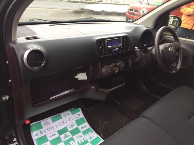 X Lパッケージ キリリ 4WD HIDライト エンジンスターター CDオーディオ(17枚目)