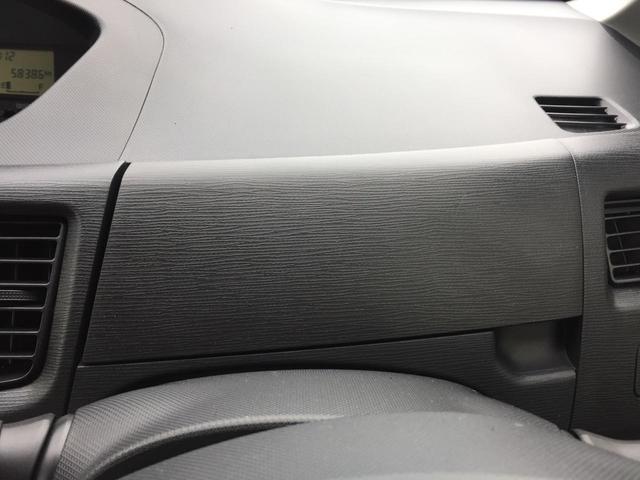 X 4WD ECOモード スマートキー 盗難防止システム(35枚目)