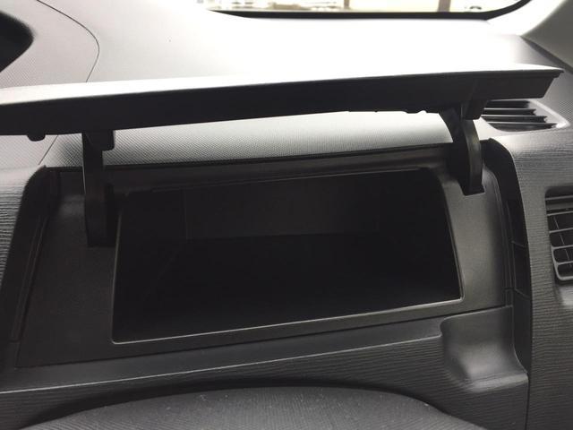 X 4WD ECOモード スマートキー 盗難防止システム(36枚目)