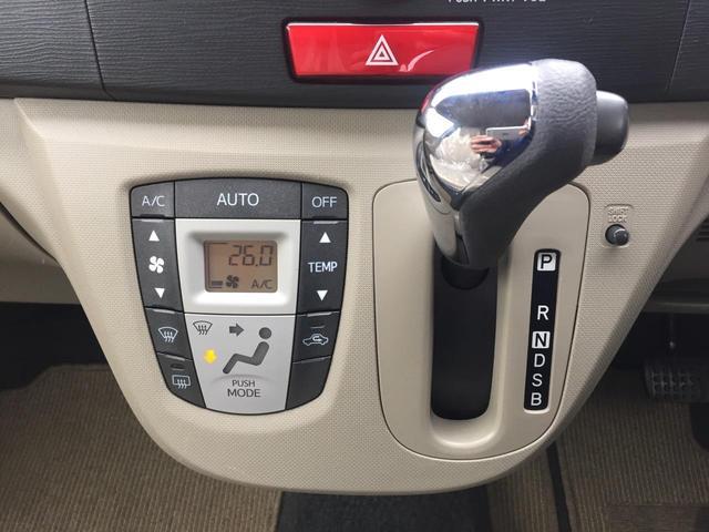 X 4WD ECOモード スマートキー 盗難防止システム(38枚目)