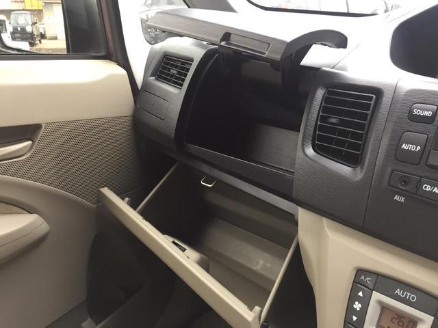 X 4WD ECOモード スマートキー 盗難防止システム(40枚目)
