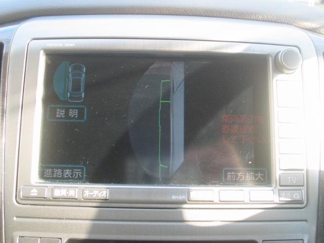 トヨタ アルファードハイブリッド 4WD Gエディション 純正HDDナビ 両側Pドア