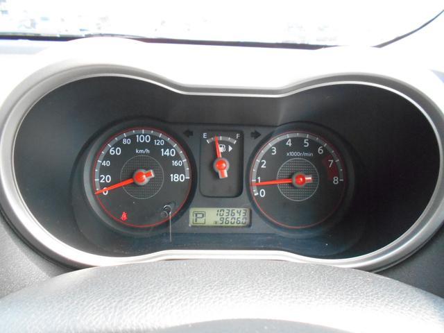 4WD 15S FOUR Vパッケージ 純正ナビ付(17枚目)