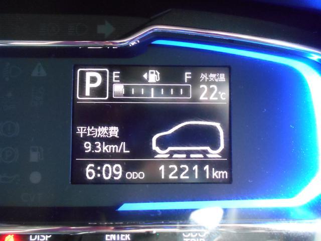 4WD X SAIII 純正メモリーナビTV(22枚目)