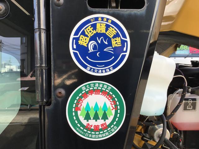 「その他」「日本」「その他」「秋田県」の中古車24