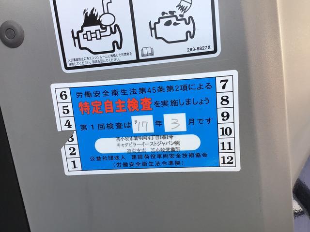 「その他」「日本」「その他」「秋田県」の中古車36