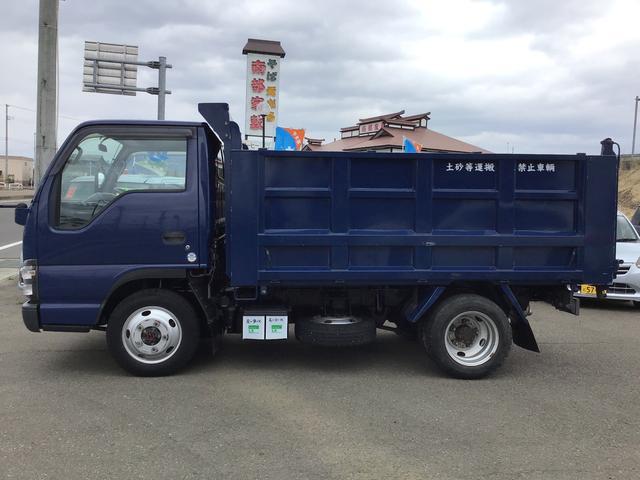 「マツダ」「タイタントラック」「トラック」「秋田県」の中古車5