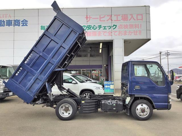「マツダ」「タイタントラック」「トラック」「秋田県」の中古車13