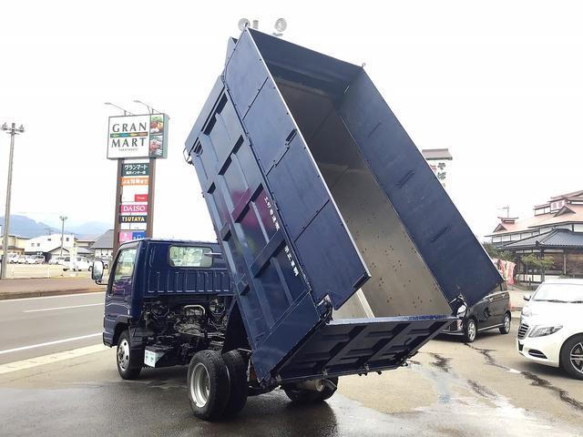 「マツダ」「タイタントラック」「トラック」「秋田県」の中古車26