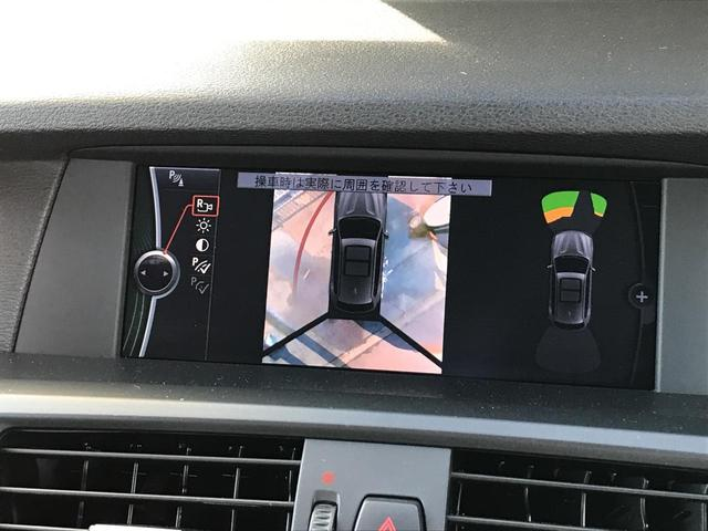 「BMW」「BMW X3」「SUV・クロカン」「秋田県」の中古車5