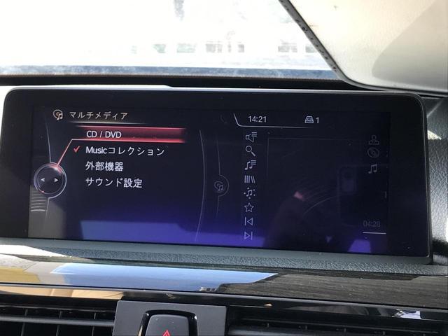 「BMW」「BMW」「セダン」「秋田県」の中古車42