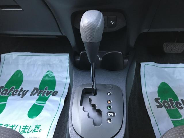 「トヨタ」「ヴィッツ」「コンパクトカー」「秋田県」の中古車39