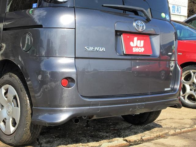 X Sエディション 4WD 両側パワスラ(15枚目)