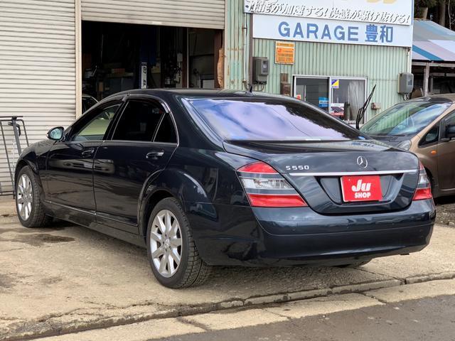 S500ロング 黒皮シート サンルーフ 純正18インチAW(8枚目)