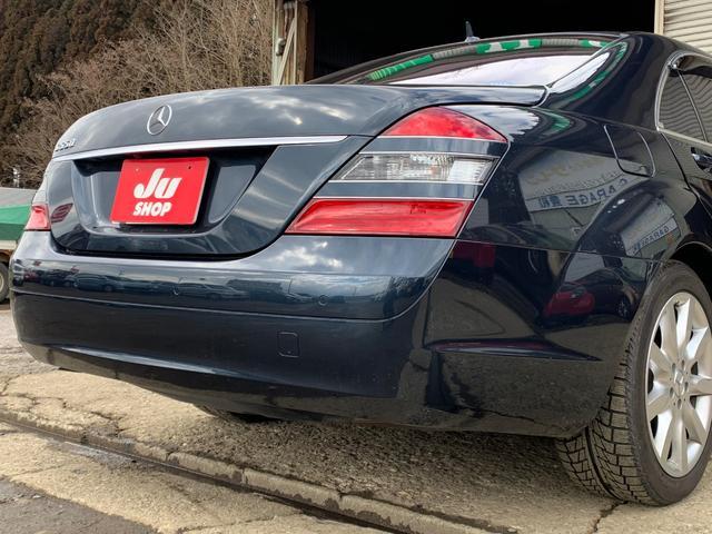 S500ロング 黒皮シート サンルーフ 純正18インチAW(12枚目)