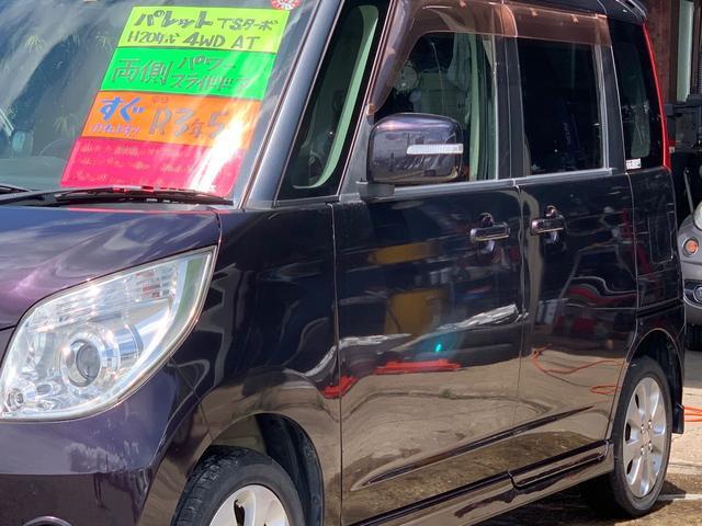 TSターボ 4WD 両側パワスラ 車検3年5月 ワンオーナー(19枚目)