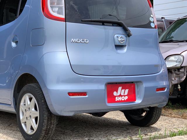 E FOUR 4WD(14枚目)