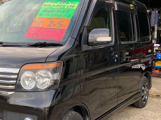 「ダイハツ」「アトレーワゴン」「コンパクトカー」「秋田県」の中古車31
