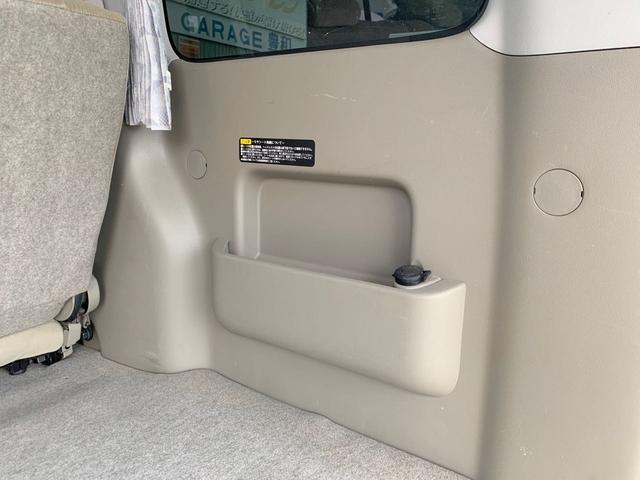 「ダイハツ」「アトレーワゴン」「コンパクトカー」「秋田県」の中古車46