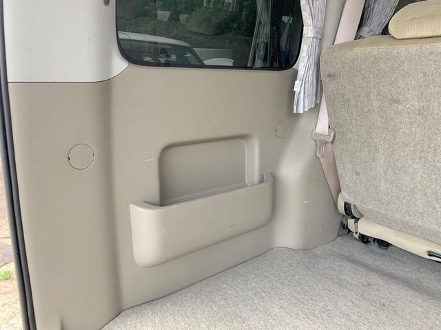 「ダイハツ」「アトレーワゴン」「コンパクトカー」「秋田県」の中古車47