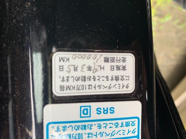 「ホンダ」「バモスホビオプロ」「軽自動車」「秋田県」の中古車60