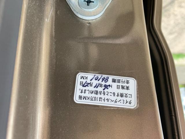 「ホンダ」「バモス」「コンパクトカー」「秋田県」の中古車46
